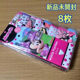 Disney - ☆大人気☆女の子 2-3歳 ディズニーパンツ 8枚セット ミニーちゃん 新品