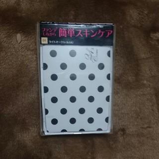 ニジュウヨンエイチコスメ(24h cosme)の24hコスメ♪01 ライトオークル パウダーファンデーション(ファンデーション)