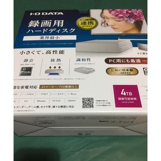 アイオーデータ(IODATA)のIODATA 外付HDD(PC周辺機器)