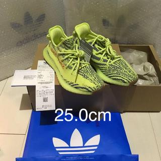 アディダス(adidas)のYEEZY BOOST 350 V2 Semi Frozen Yellow(スニーカー)