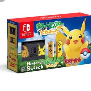 Nintendo Switch - Nintendo Switch ポケットモンスター 即購入可能 在庫あり こ