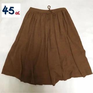 フォーティファイブアール(45R)の45R ウールコットン スカート size0(ひざ丈スカート)