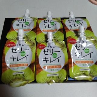 ゼリーdeキレイ キウイ味 6本 TBC 美容(コラーゲン)