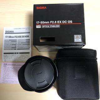 シグマ(SIGMA)のLika様専用 SIGMA 17-50mm f2.8 canon用(レンズ(ズーム))