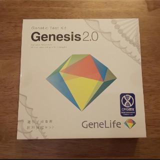 GeneLife Genesis2.0(その他)