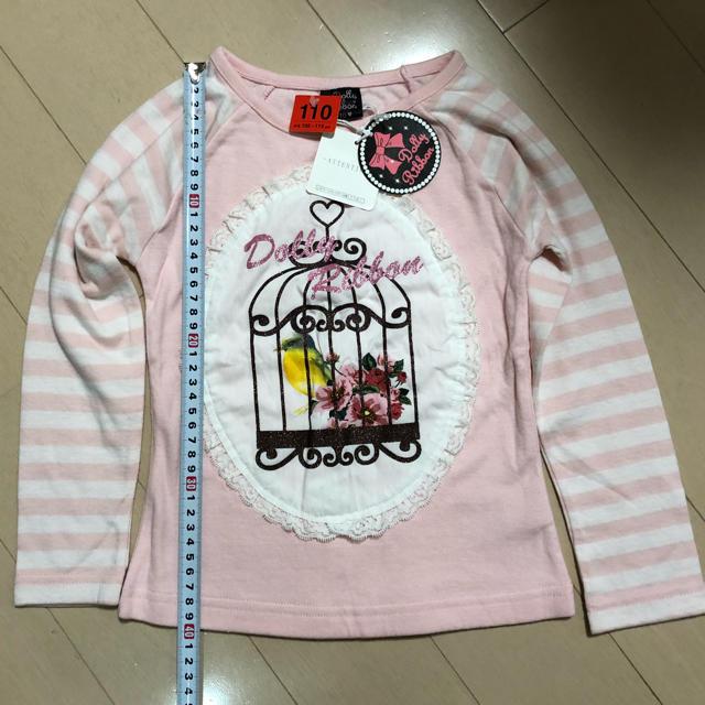 しまむら(シマムラ)のキッズ カットソー 長袖シャツ 110センチ キッズ/ベビー/マタニティのキッズ服 女の子用(90cm~)(Tシャツ/カットソー)の商品写真
