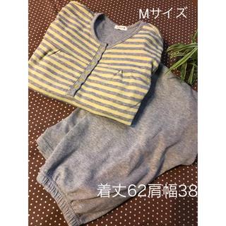 MUJI (無印良品) - レディース★150160サイズ無印好きな方★裏起毛パジャマMサイズ薄手の方です