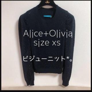 アリスアンドオリビア(Alice+Olivia)の値下げ♡  アリスオリビア (ニット/セーター)