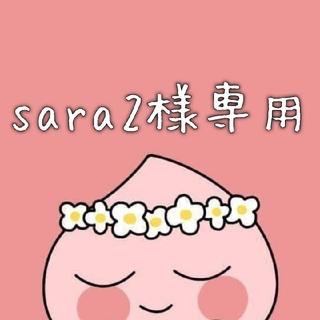 sara2様専用(ネックレス)