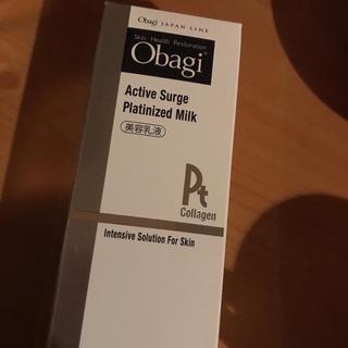 オバジ(Obagi)のオバジ アクティブサージプラチナイズドミルク(乳液 / ミルク)