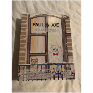 ポールアンドジョー(PAUL & JOE)のポール&ジョー クリスマス コフレ メイクアップ コレクション 2018(コフレ/メイクアップセット)