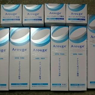 アルージェ(Arouge)のアルージェ メイク落とし 化粧水 クリーム 10点セット(化粧水 / ローション)