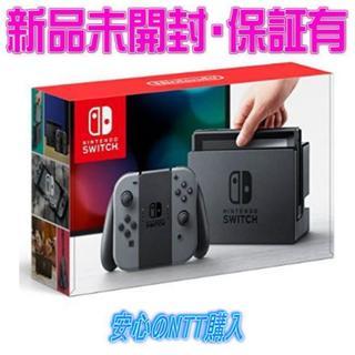 任天堂 - 健三さん専用新品未開封 任天堂 スイッチ Nintendo Switch 本体