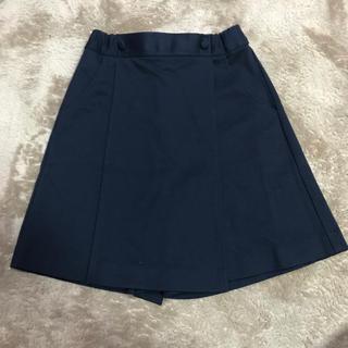 ギンザノサエグサ(SAYEGUSA)のミルフィーユ キャロットスカート 110(スカート)