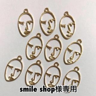 smile shop様専用(各種パーツ)