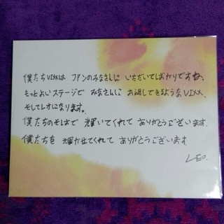 VIXX LEO メッセージカード(アイドルグッズ)