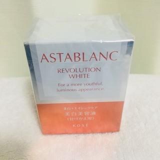 アスタブラン(ASTABLANC)のKOSE アスタブラン レボリューションホワイト 美白美容液 レフィル(美容液)