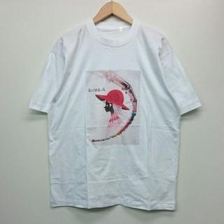 銀河鉄道の夜 宮沢賢治 Tシャツ L 新品未使用(Tシャツ/カットソー(半袖/袖なし))