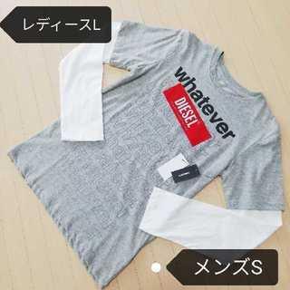 ディーゼル(DIESEL)の再入荷!DIESEL メンズS ボックスロゴ レイヤード 長袖Tシャツ(Tシャツ/カットソー(七分/長袖))