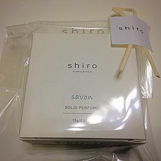 シロ(shiro)の★年末限定Sale shiro シロ savon サボン 練り香水 新品未使用(ハンドクリーム)