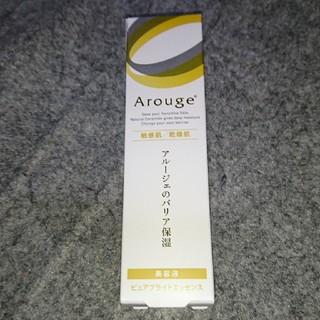 アルージェ(Arouge)のアルージェ ピュアブライトエッセンス 30g(美容液)