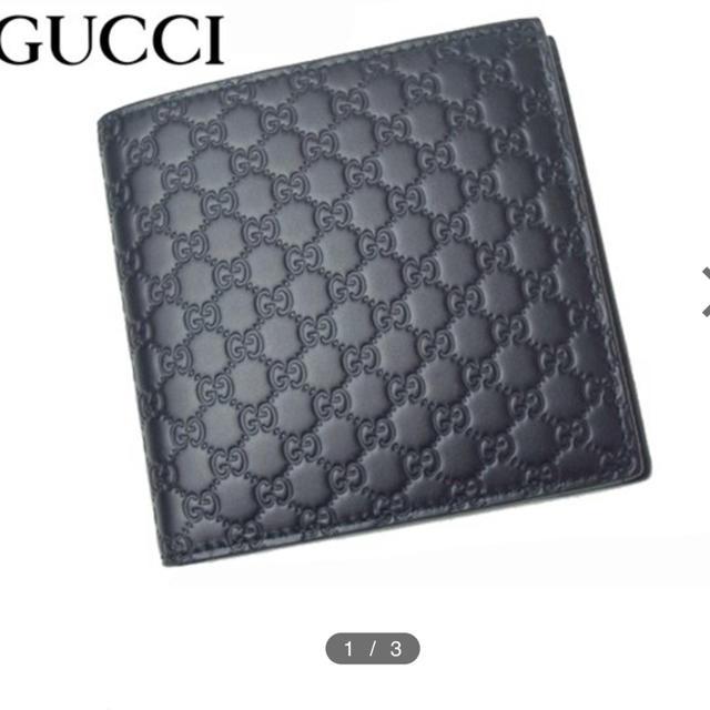 94ae2c0bc98a Gucci(グッチ)のGUCCI グッチ microguccissima 二つ折り 財布 メンズのファッション小物(