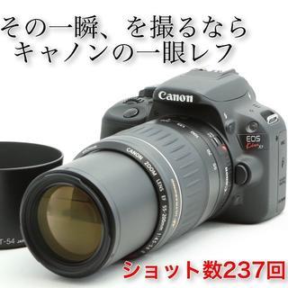 キヤノン(Canon)の★スマホに送れるSDカード★200mm望遠レンズ★キャノンEOS Kiss X7(デジタル一眼)