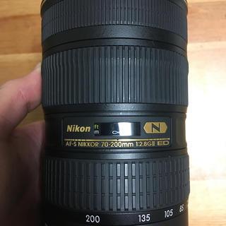 Nikon - NIKKOR 70-200mm F2.8 G ED VR II