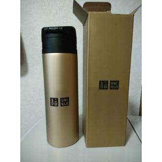 ユニクロ(UNIQLO)のユニクロ ワンプッシュステンレスボトル(水筒)