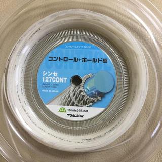 トアルソン(TOALSON)のテニスガット トアルソン シンセ127 CONT 12mカット品(ラケット)