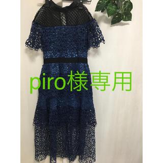 セルフポートレイト(SELF PORTRAIT)の《piro様専用》エレガント 刺繍 マキシワンピース (ロングドレス)