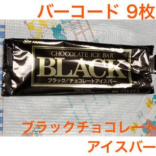 ブラックチョコレートアイスバー バーコード(菓子/デザート)