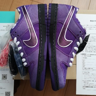 NIKE - SB ダンク LOW プロ OG PURPLE LOBSTER 25cm