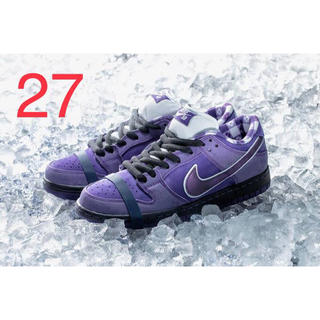 NIKE - 【即完売品】NIKE sb purple lobster concepts27