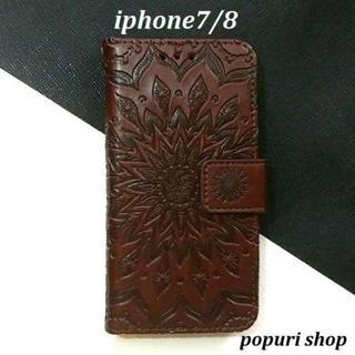 ☆サンフラワー  iphone7/8  ケース 手帳型 ブラウン 茶 品揃え豊富
