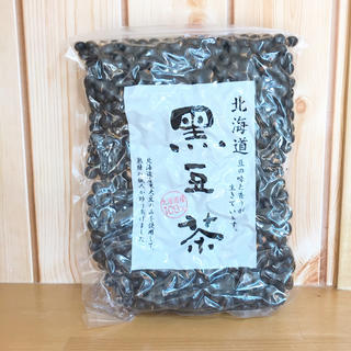 北海道物産展  北海道産100% 黒豆茶(健康茶)