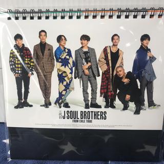 サンダイメジェイソウルブラザーズ(三代目 J Soul Brothers)の三代目J Soul Brothers卓上カレンダー(カレンダー/スケジュール)