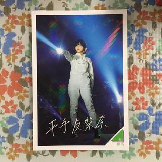 ケヤキザカフォーティーシックス(欅坂46(けやき坂46))の欅坂46 平手友梨奈 永谷園(女性アイドル)