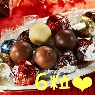 リンツ チョコレート リンドール