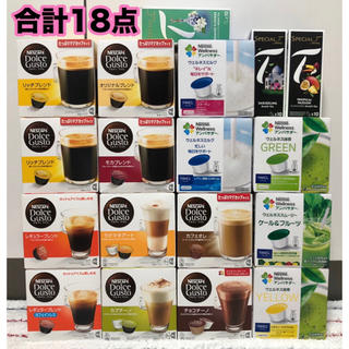 ネスレ(Nestle)のネスレ ドルチェグストカプセル セット(コーヒー)