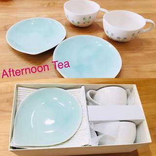 アフタヌーンティー(AfternoonTea)の新品♡Afternoon Tea カップソーサーセット♡(食器)