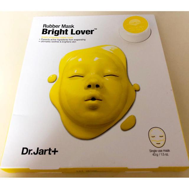 アムウェイ マスク / Dr. Jart+ - Dr.Jart+ フェースマスクの通販 by  ❁ プロフ文をご一読くださいませ