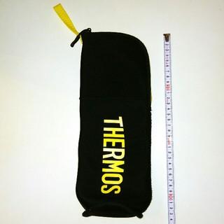 サーモス(THERMOS)の山専用サーモスステンレスボトルFFX-900専用ポーチ(登山用品)