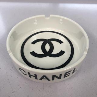 CHANEL 灰皿(灰皿)