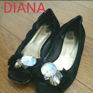 ダイアナ(DIANA)のダイアナ 高級 ぺたんこ フラットシューズ 23cm パンプス diana 黒(バレエシューズ)