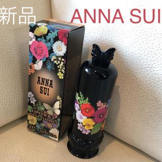 新品 ANNA SUI リップスティック S 402