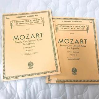 モーツァルト コンサートアリア ソプラノ 1と2(クラシック)