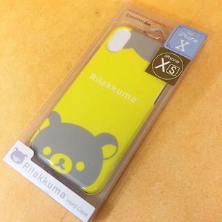 リラックマ  iPhoneXs / X 兼用ケース GRC175A