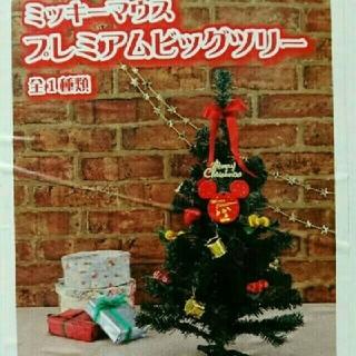 Disney - 【新品】 クリスマスツリー