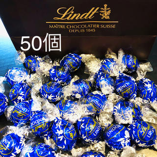 Lindt - リンドール  チョコレート 特価!ダーク50個